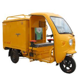 Трицикл грузовой IESUZ-005